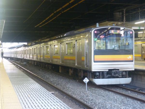 2014-10-03 南武線205系ナハ50編成 立川行き