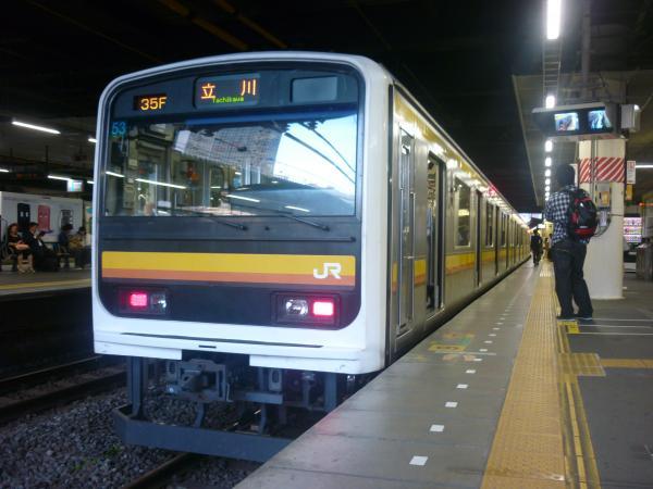 2014-10-03 南武線209系ナハ53編成 立川行き