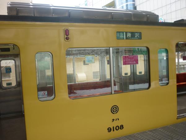 2014-02-11 西武9108F 側面写真2
