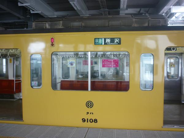 2014-02-11 西武9108F 準急所沢行き 側面写真2