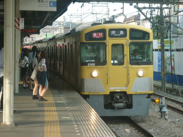 2014-10-11 西武2081F 急行拝島行き 2339レ