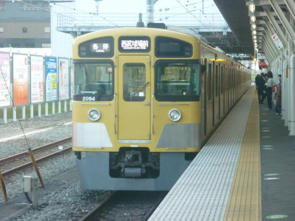2014-10-11 西武2093F 各停西武球場前行き 5361レ