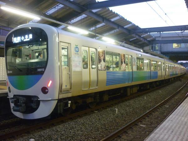 2014-10-11 西武38112F 各停豊島園行き 5221レ
