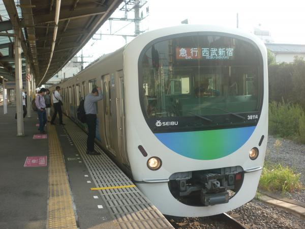 2014-10-11 西武38114F 急行西武新宿行き 2350レ