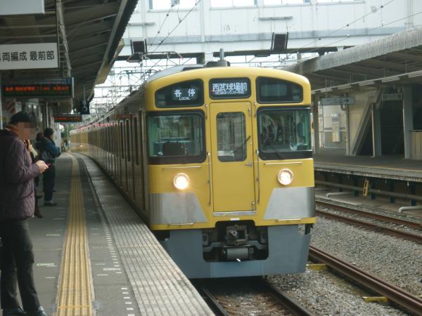 2013-12-08 西武2089F 各停西武球場前行き