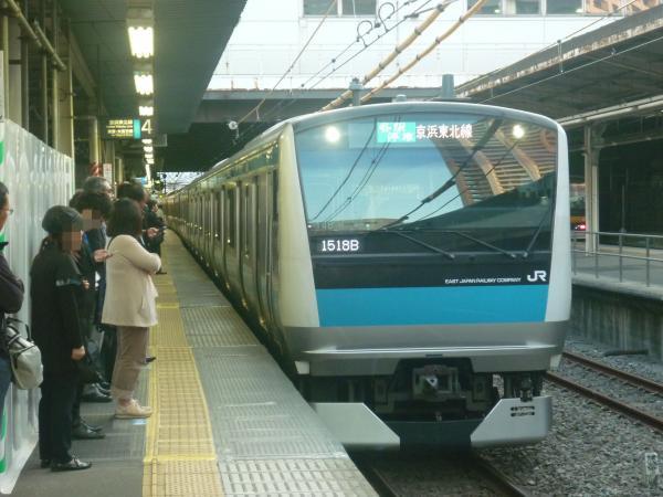 2014-10-17 京浜東北線E233系ウラ148編成 各駅停車大宮行き