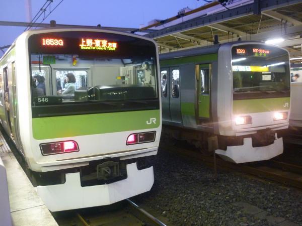 2014-10-17 山手線E231系 トウ546 トウ542