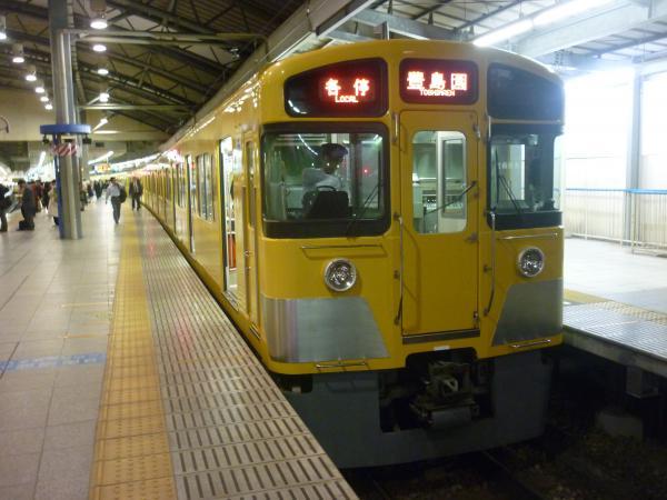 2014-10-17 西武2073F 各停豊島園行き 5509レ