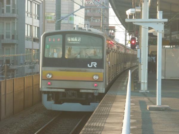 2014-10-17 南武線205系ナハ5編成 稲城長沼行き2