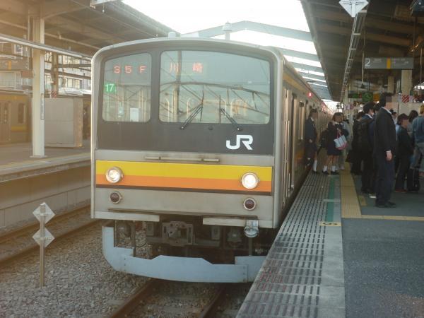 2014-10-17 南武線205系ナハ17編成 川崎行き3