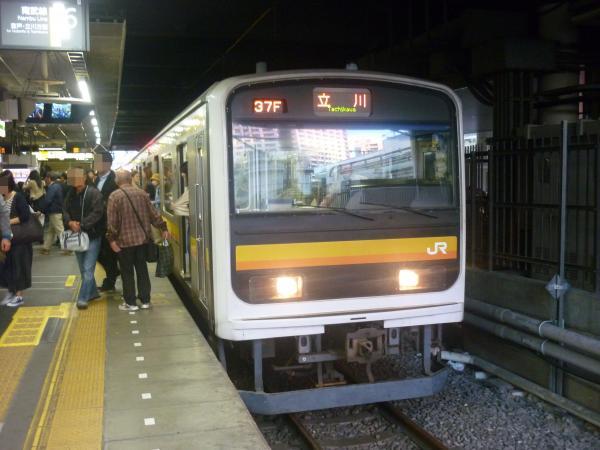 2014-10-17 南武線209系ナハ32編成 立川行き