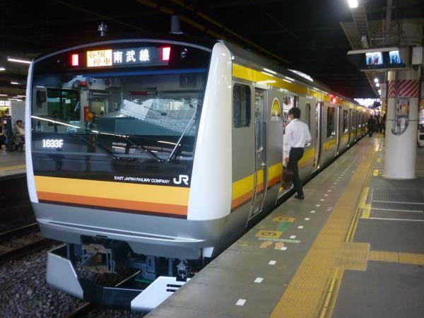 2014-10-17 南武線E233系ナハN6編成 各駅停車登戸行き