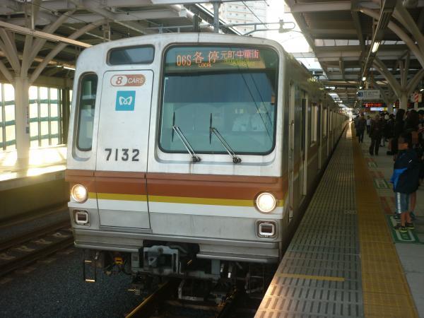 2014-10-18 メトロ7132F 各停元町・中華街行き 6616レ