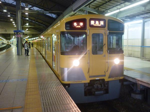 2014-10-18 西武2097F 各停豊島園行き 5495レ