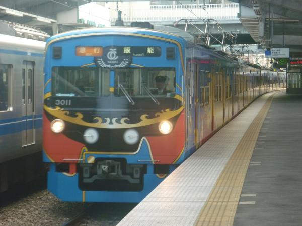 2014-10-18 西武3011F 急行飯能行き1 2103レ