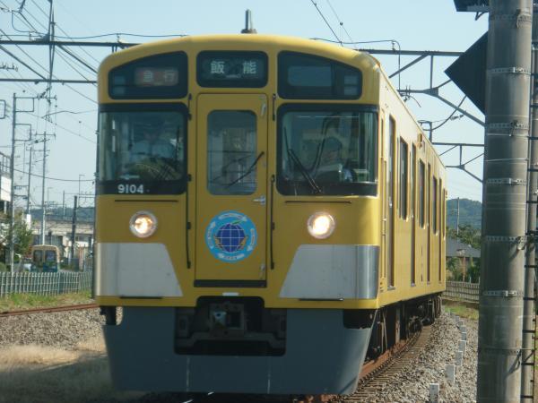2014-10-18 西武9104F 急行飯能行き 2121レ