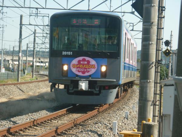 2014-10-18 西武20151F 急行飯能行き 2123レ