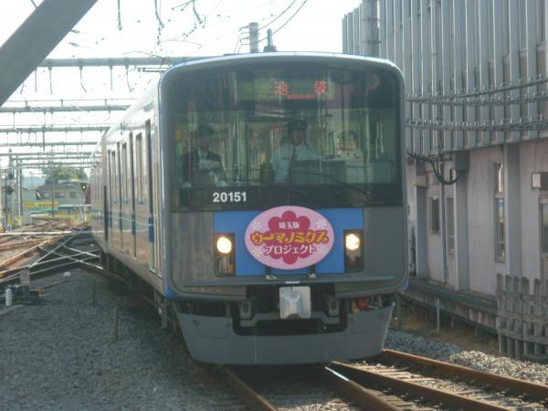 2014-10-18 西武20151F 準急飯能行き 4119レ
