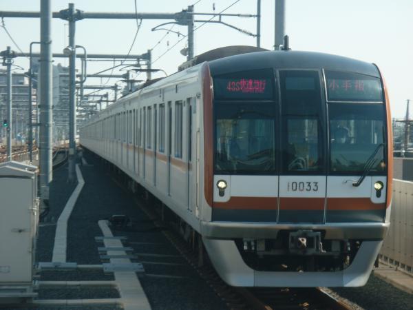 2014-10-19 メトロ10133F 快速急行小手指行き 2121レ