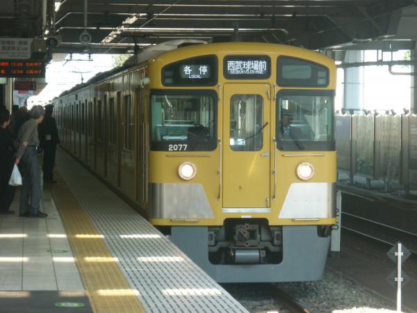 2014-10-19 西武2077F 各停西武球場前行き 5353レ