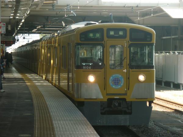 2014-10-19 西武9104F 準急飯能行き1 4127レ