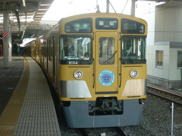 2014-10-19 西武9104F 準急飯能行き2 4127レ