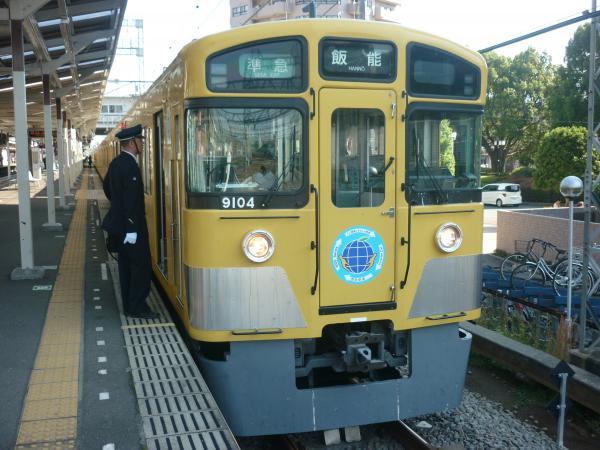 2014-10-19 西武9104F 準急飯能行き3 4127レ