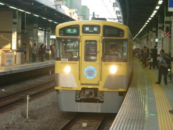 2014-10-19 西武9104F 準急飯能行き4 4143レ