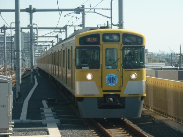 2014-10-19 西武9105F 急行飯能行き 2121レ