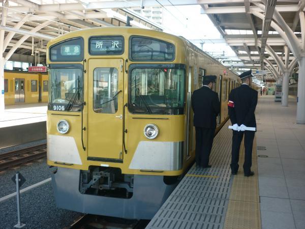 2014-10-19 西武9106F 準急所沢行き2 4301レ