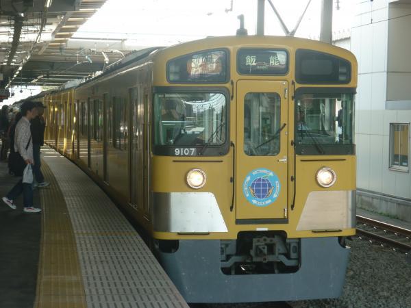 2014-10-19 西武9107F 急行飯能行き1 2125レ