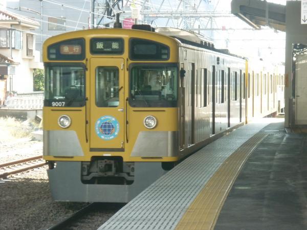 2014-10-19 西武9107F 急行飯能行き2 2125レ