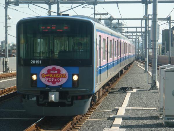 2014-10-19 西武20151F 各停飯能行き 5111レ