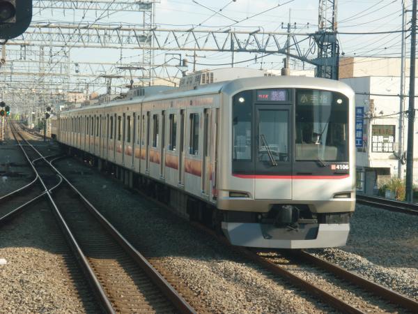 2014-10-19 東急4106F 快急小手指行き 1861レ