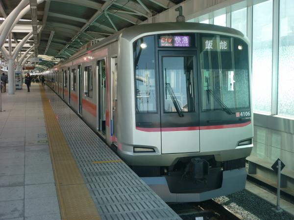 2014-10-19 東急4106F 快急飯能行き 1707レ