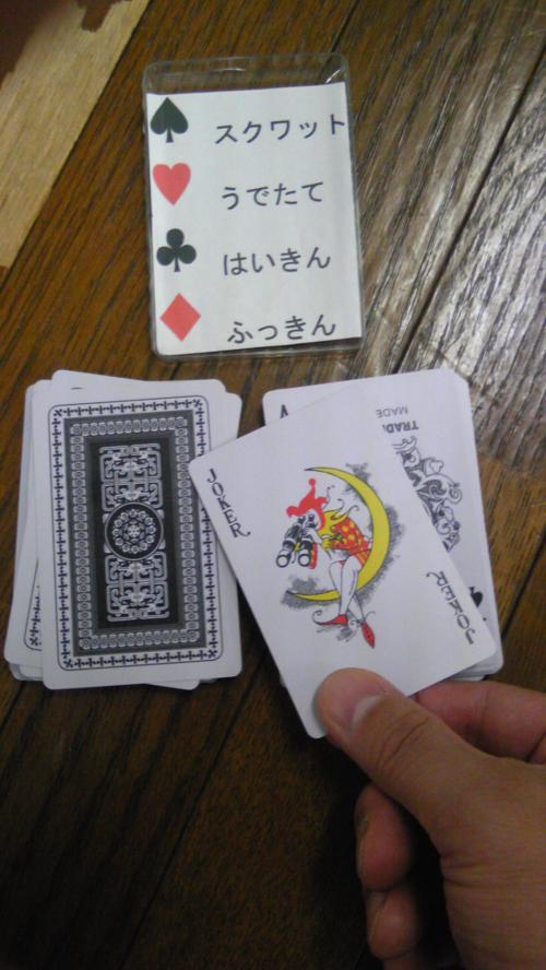 20120622toukatsuc_convert_20120623001304.jpg