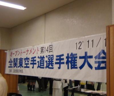 201211zenkantou_convert_20121114135727.jpg
