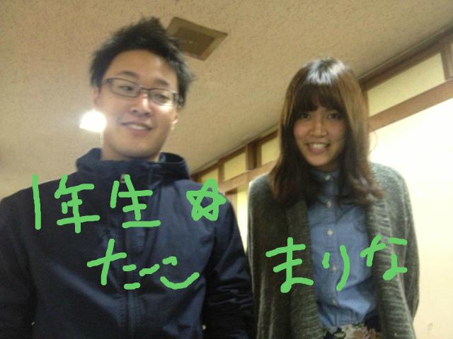 snap_seikeiuni2009_201311511818.jpg