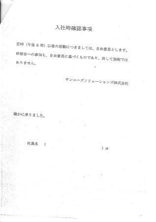 20120306122840575_0001 (2)