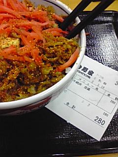 100928_2200~牛鍋丼.jpg
