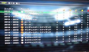 sasaki.5