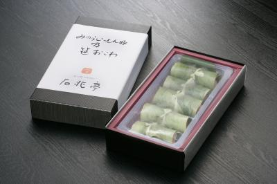 邂ア_convert_20111029140600