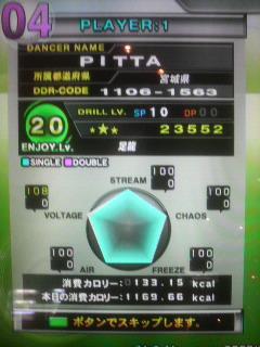 2010071221550000.jpg