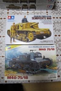 イタリア戦車02