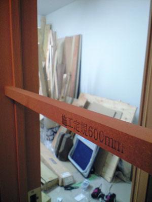 door03.jpg