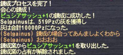 20140926_001.jpg