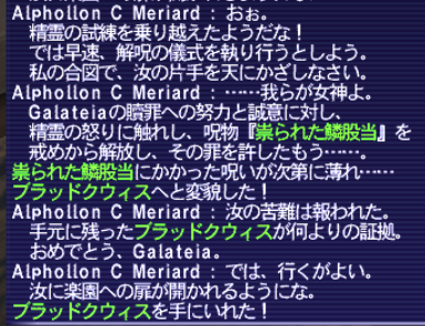 20140930_03.png