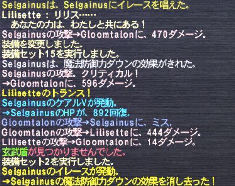 20141008_001.jpg