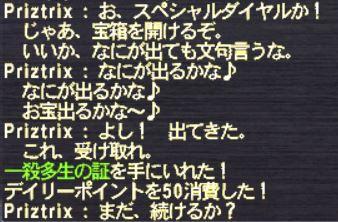 20141016_001.jpg