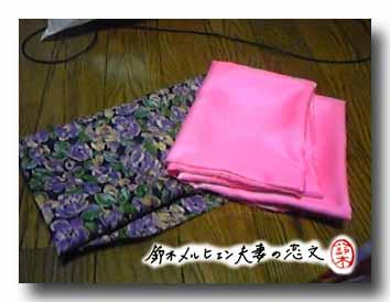 手芸屋での収穫!花柄布とピンクのサテン。